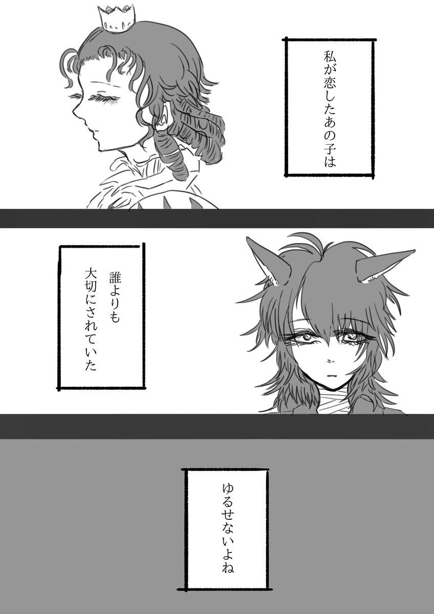 人 狼 ジャッジメント プリンセス