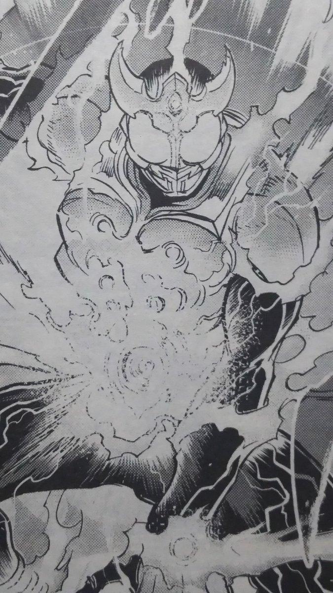 漫画 版 クウガ