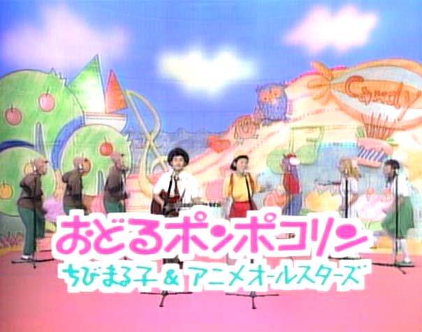 """田仲さん【Agenda0.】 auf Twitter: """"ヤマカツのALL邦ちゃんアニコス ..."""