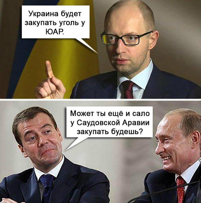 Политические приколы в картинках в украине