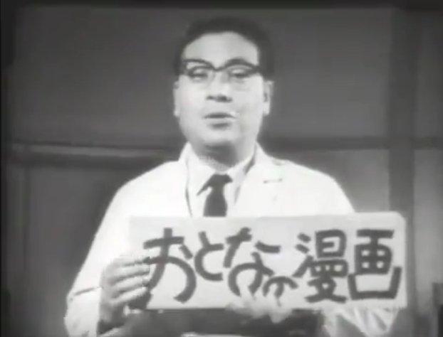 幸男 青島