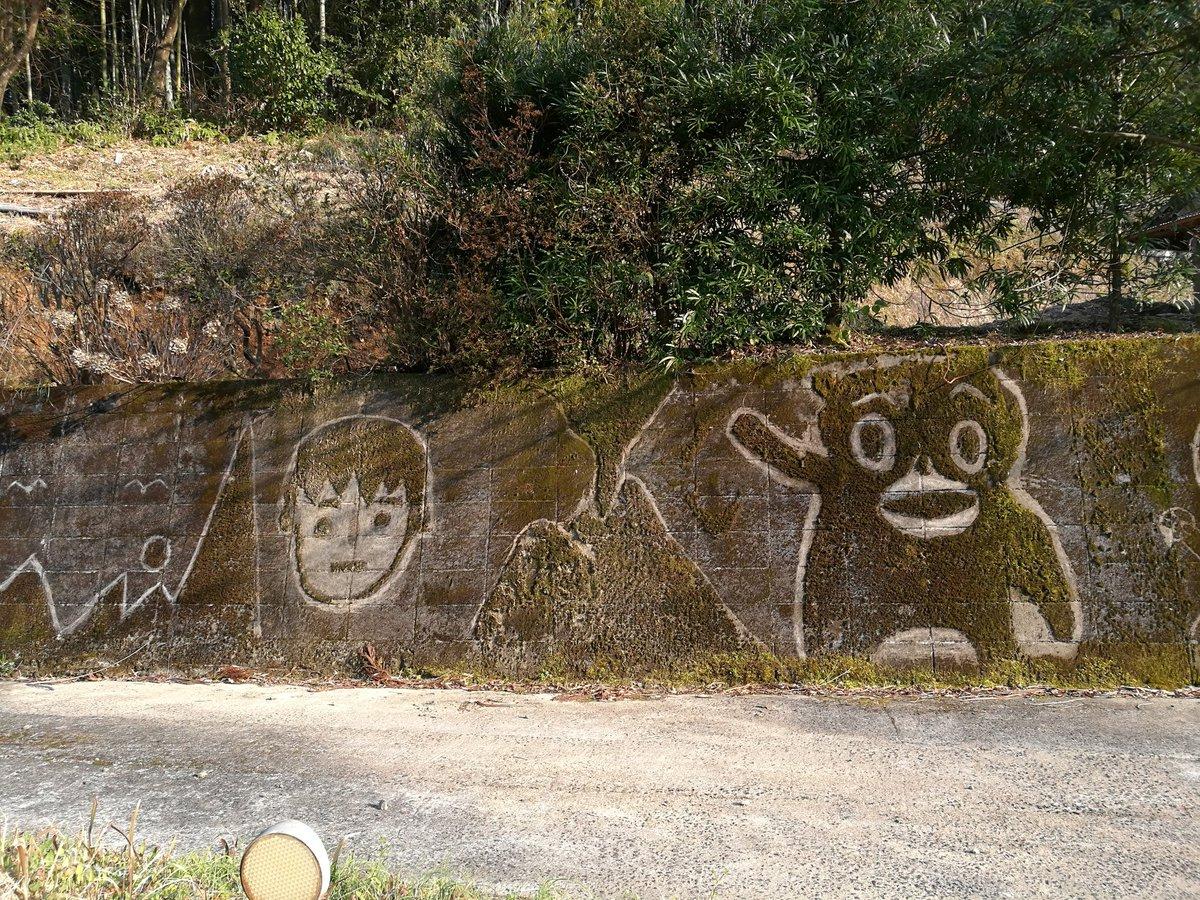 の 謎 2 壁画 ゼノブレイド