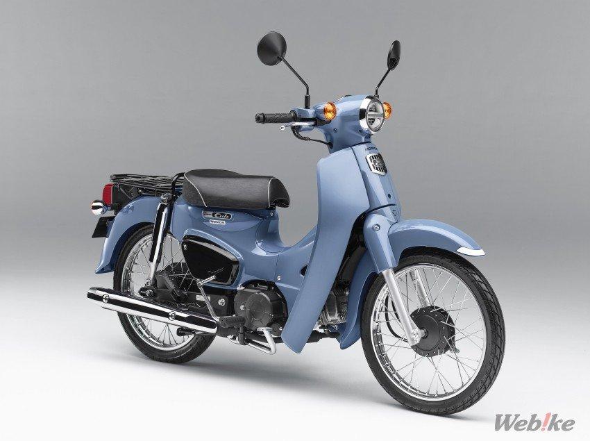 Hondaは、「スーパーカブ50・110ストリート」を3月15日(金)に受注期間限定で発売しますボニーブルー・ハーベストベージュの2色を設定。メーカー希望小売価格 50cc 243,000円110cc286,200円(税込み) ご注文お待ちしております #cub #ac #meguro #bike