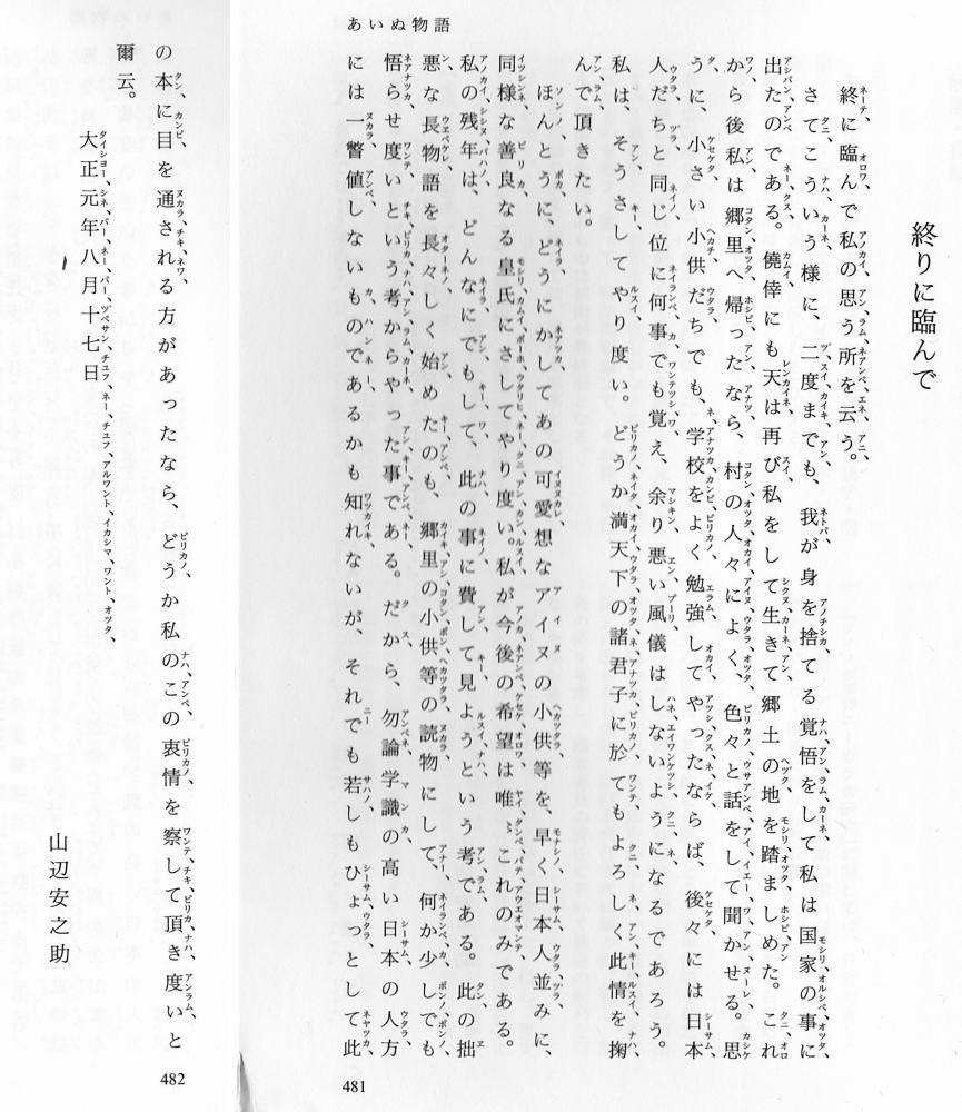20190206_asahi_e