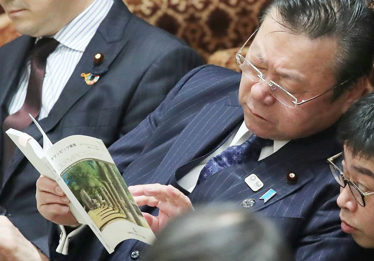 "azusa على تويتر: ""桜田 義孝国務大臣(東京オリンピック ..."