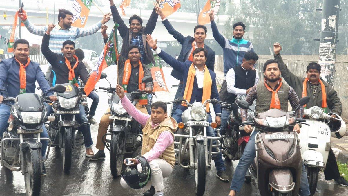 आज #विजय_संकल्प_बाइक_रैली पूरे देश में आयोजित की गई जिसमें सैकड़ो कि संख्या मैं पूर्वांचल मोर्चा के साथियों के साथ पूरे त्रि नगर विधानसभा के बाइक रैली में प्रतिभाग किया! #नमो_अगेन @narendramodi @BJP4India @BJP4Delhi
