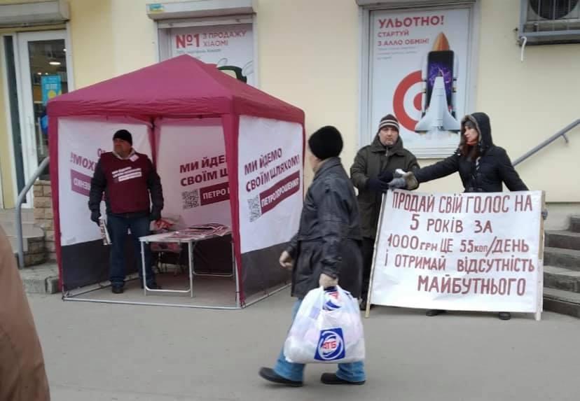 Поліція і нацгвардійці провели масштабну підготовку до виборів у наближених до реальних умовах - Цензор.НЕТ 5380