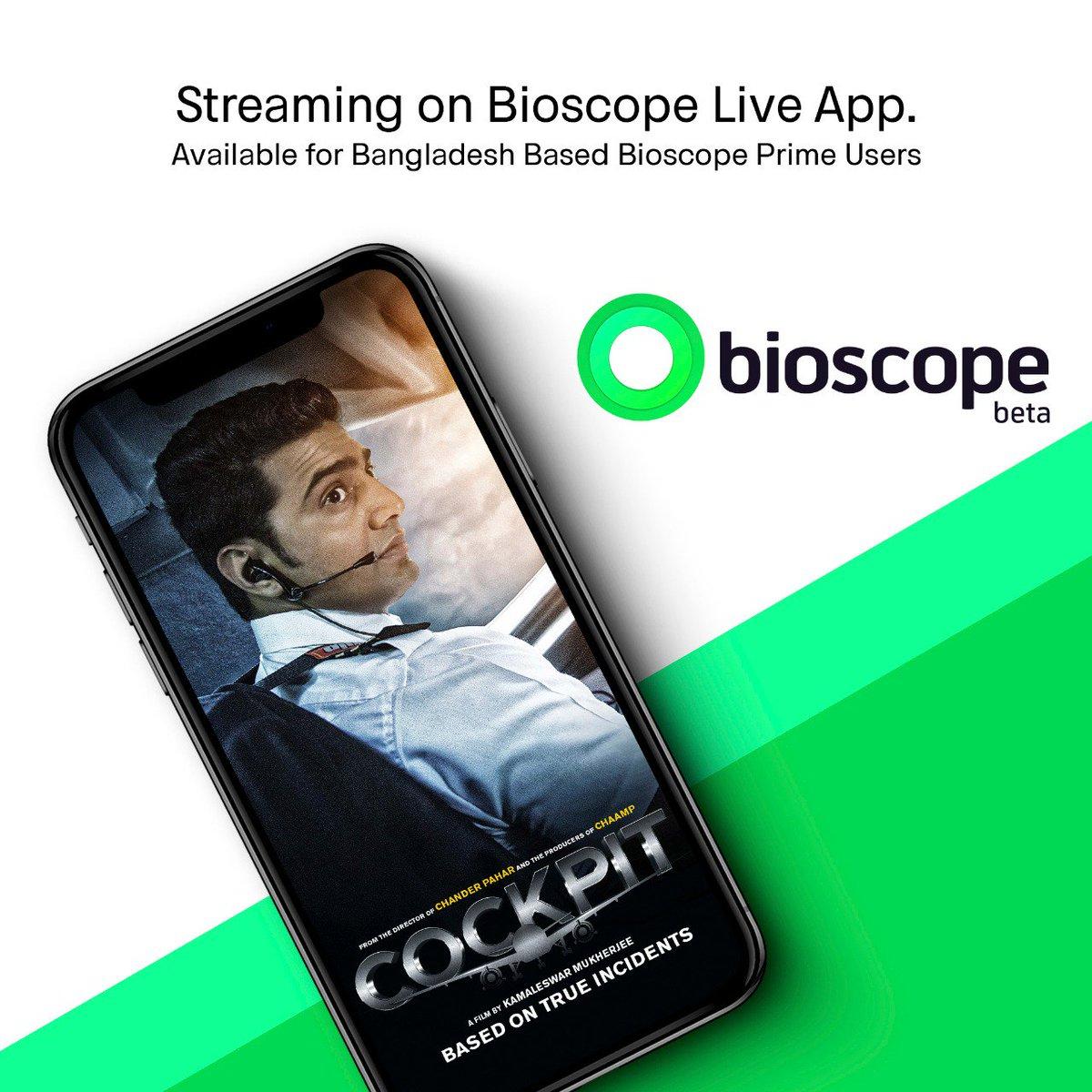 Bioscope Prime App