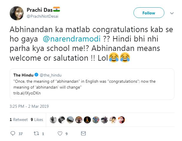 Babu Bhaiya on Twitter: