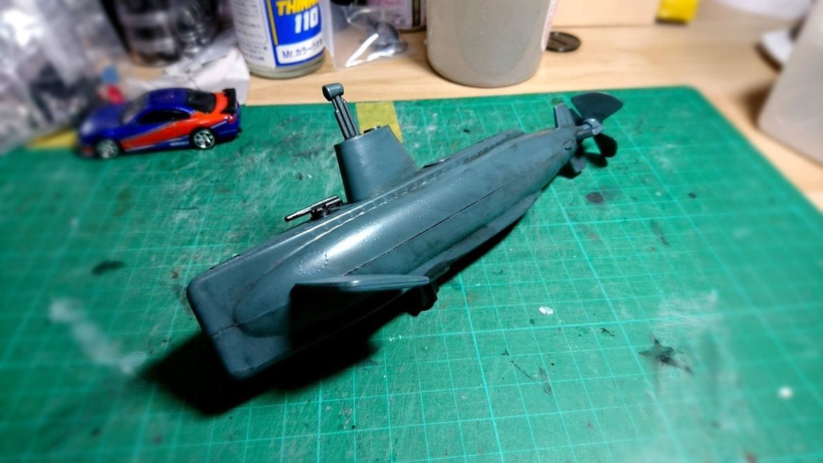 test ツイッターメディア - セリアで売ってた潜水艦 それらしく塗ってみた! #セリア #潜水艦 https://t.co/zHw1aESHgv