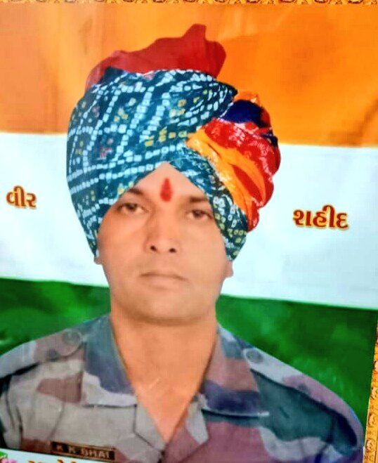 Army jawan from Gujarat martyrs in J&K