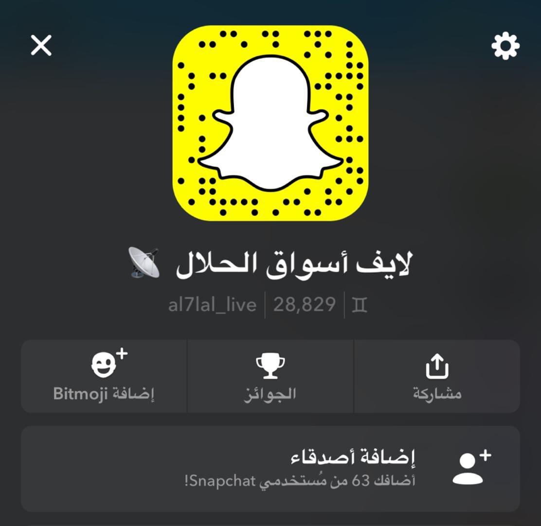 a1b9f2ad9 #سناب_لايف_الحلال جميع التغطيات تجدونها على السنابpic.twitter.com/FE7PH86BNQ