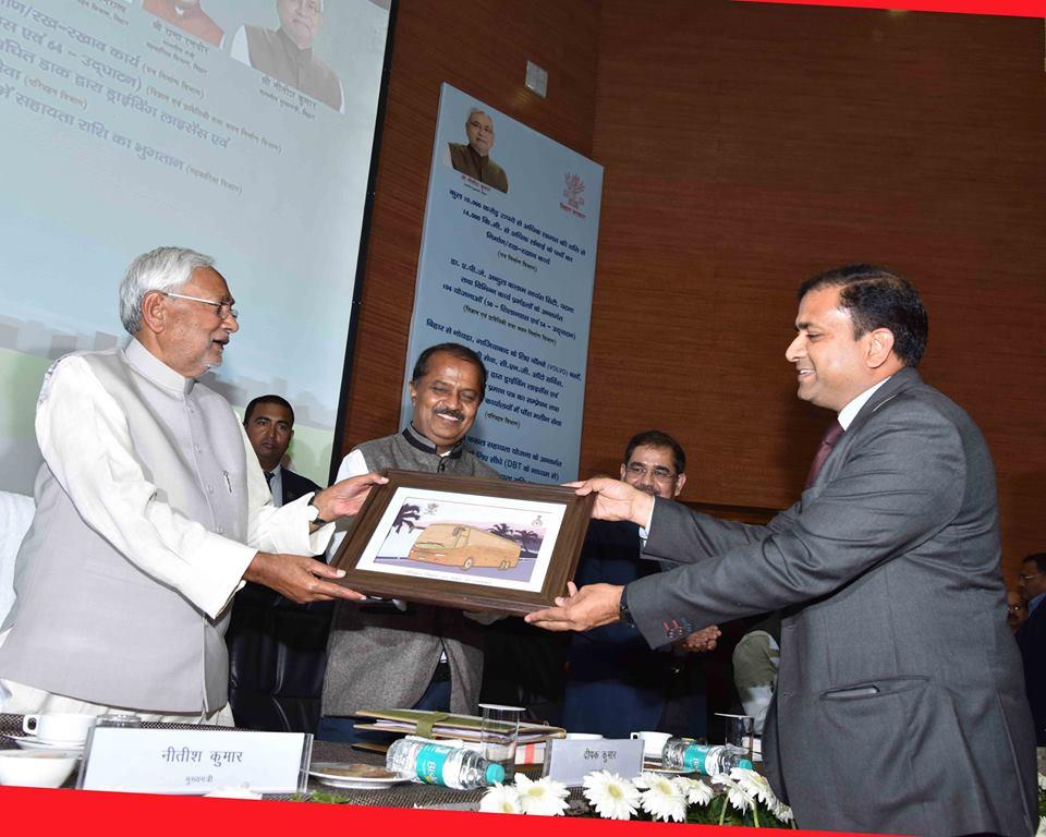 मुख्यमंत्री श्री नीतीश कुमार के कर कमलों द्वारा बिहार से नोयडा,गाजियाबाद के लिए वॉल्वो(VOLVO)बसों का, समेत कई योजनाओं के शिलान्यास और कार्यारम्भ कार्यक्रम में भाग लेते हुए| #BiharTransportDept