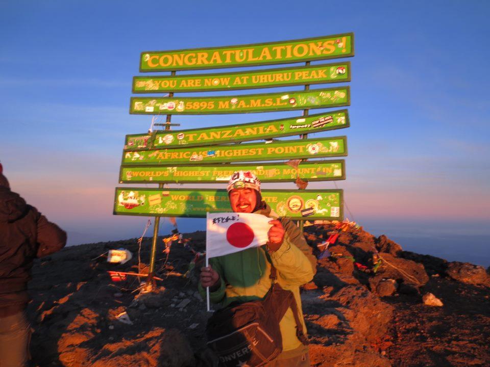アフリカ大陸最高峰のキリマンジャロ登頂した! #世界一周 #アフリカ #キリマンジャロ #登山 https://t.co/lHlZe3N4AF   #世界一周 #旅