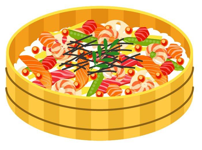 ちらし寿司 フリー素材 イラスト イベント ちらし寿司 サーモン