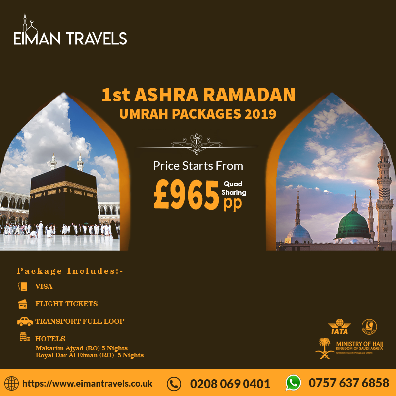 Cheap_Umrah_packages on JumPic com