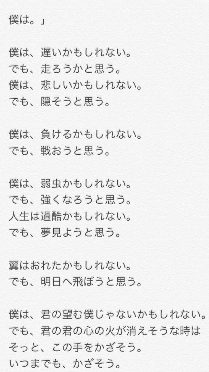 七海 ひろき リアルタイム