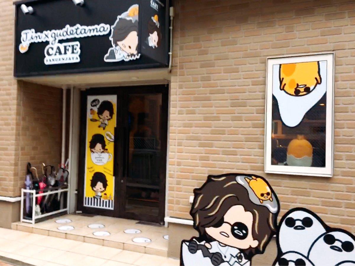赤西仁 ぐでたま ぐでじん 三軒茶屋 ぐでたまカフェ pic.twitter.com/0EFk0eizQ2