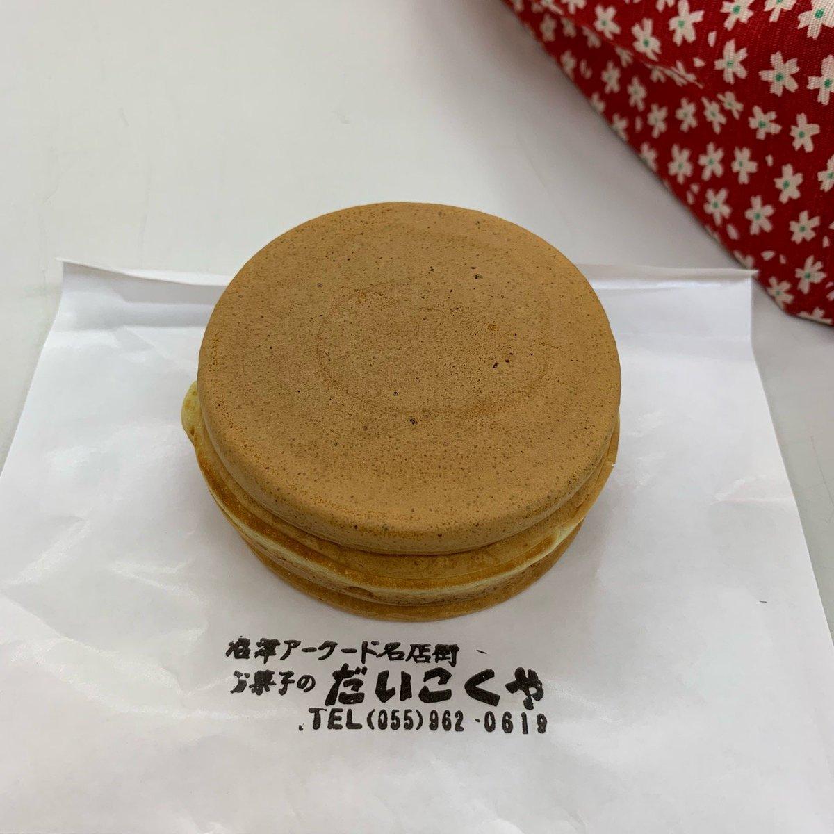 だいこくや 今川焼(1個90円)