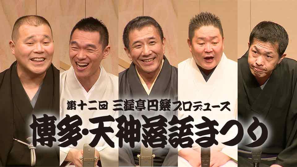 プレゼントのお知らせ ミュージカル「日本の歴史」を3/16(土)よる7時放送 こちらを記念して、パン