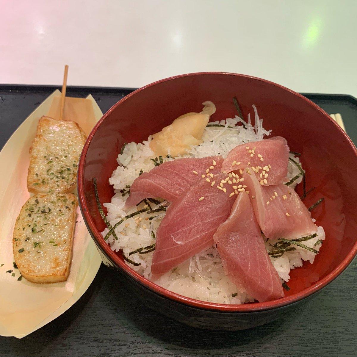 沼津みなと新鮮館 丸勘(ブリ丼、アジのかまぼこ)