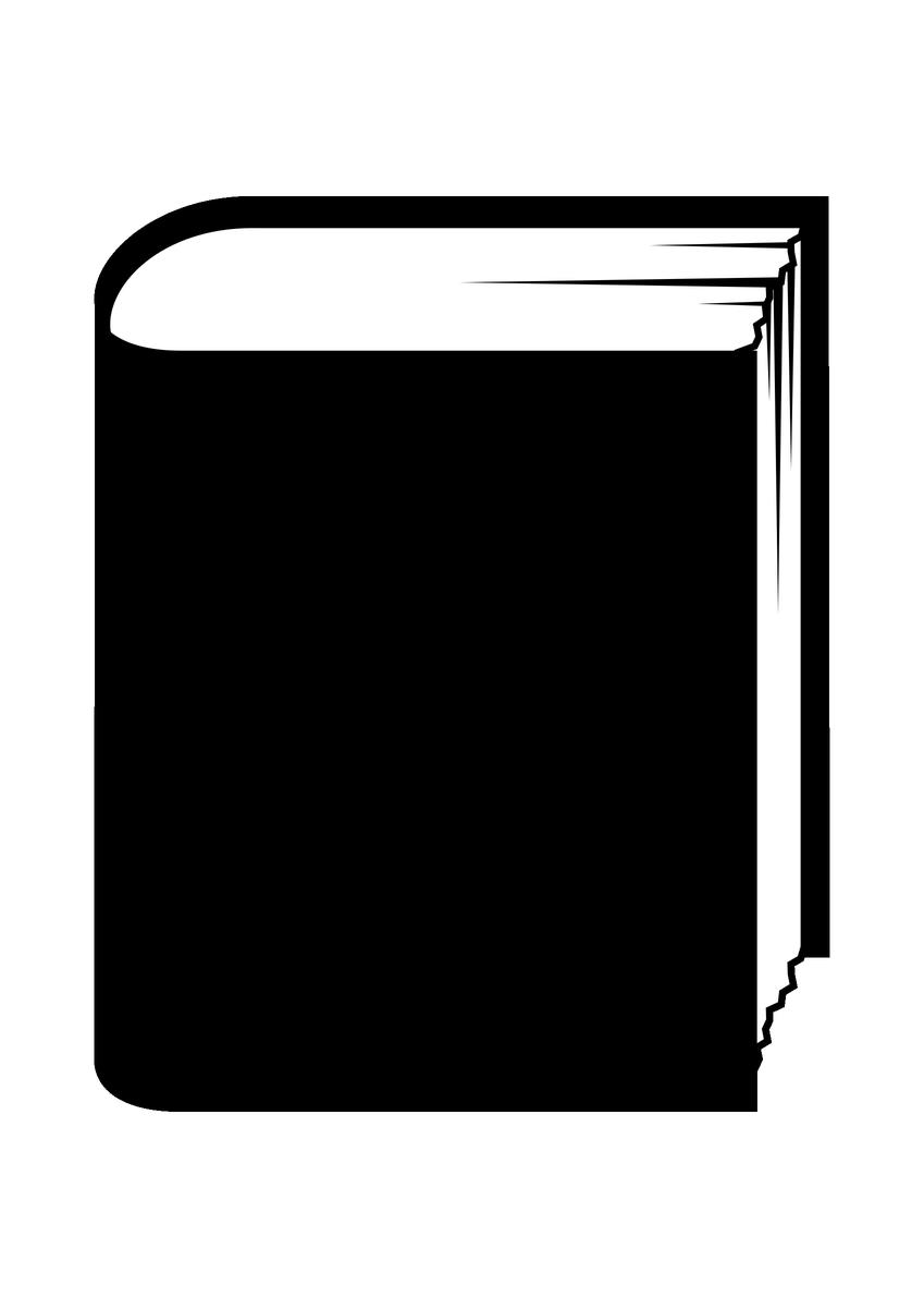 микроэвм в 8 и книгах управляющие системы