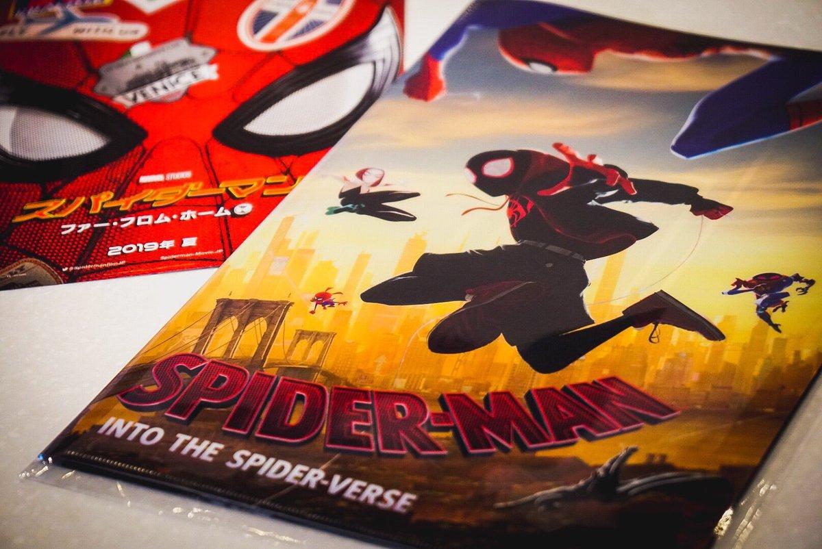Hideokojima On Twitter Spider Man Into The Spider Verse