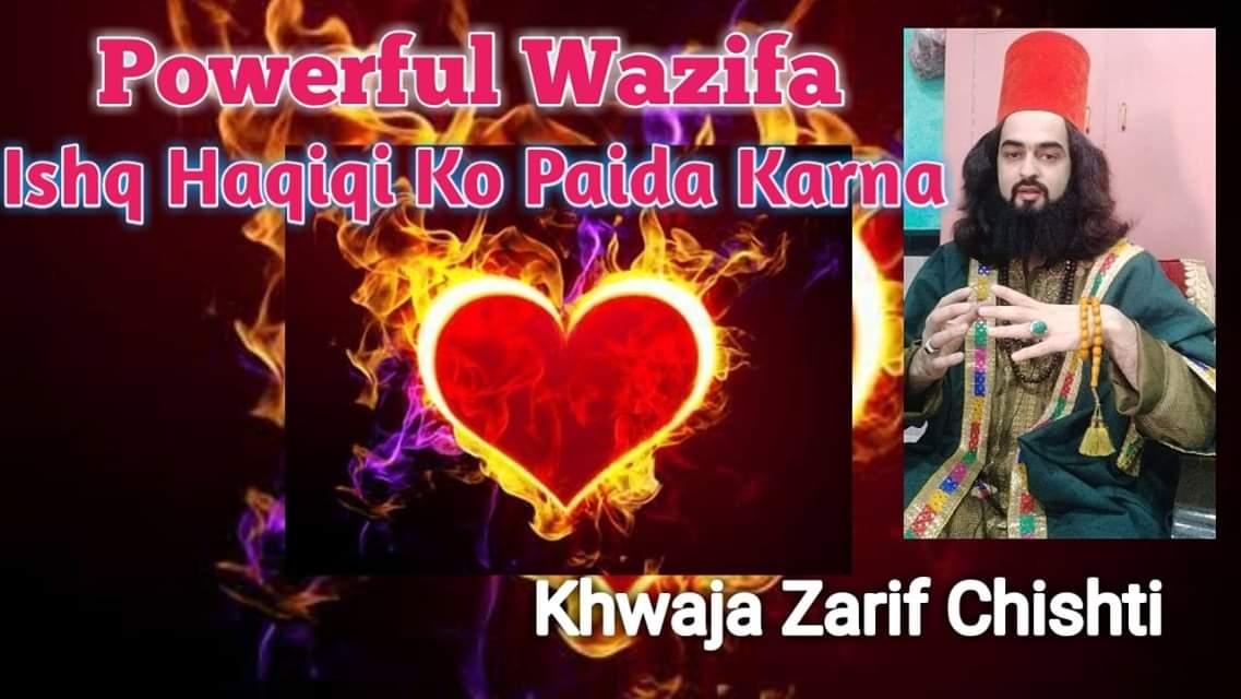Pir Syed Zarif Chishty (@ZarifChishti) | Twitter
