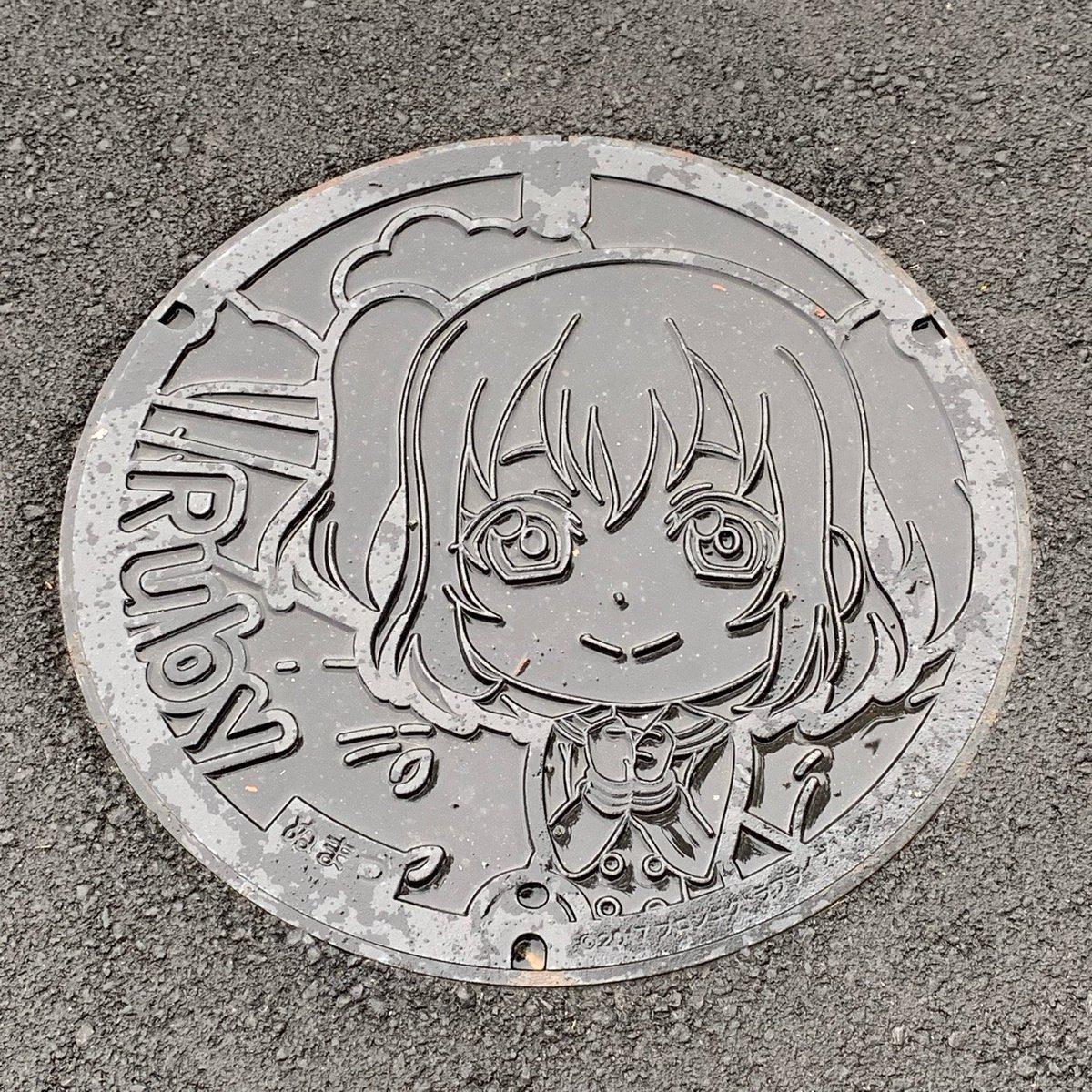 マンホール【黒澤ルビィ】