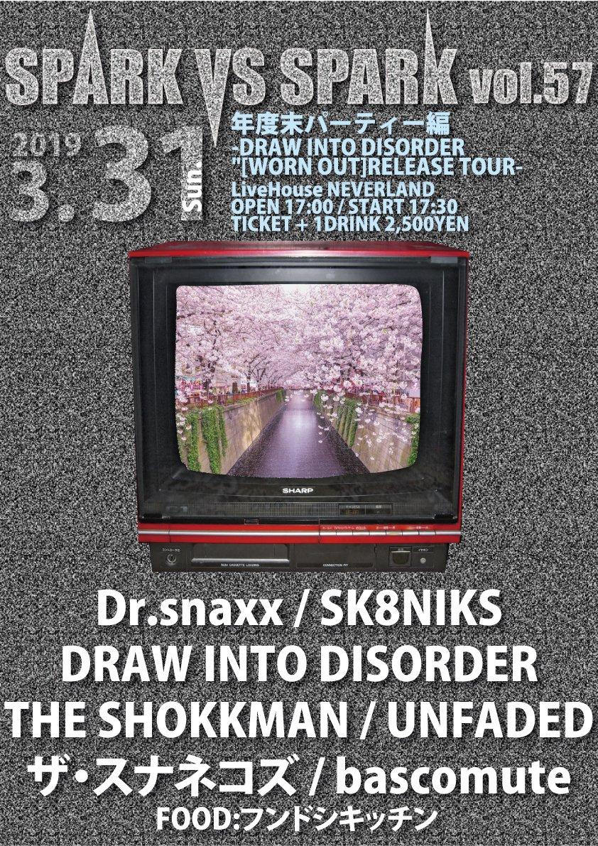 Draw Into Disorder Draw Wakayama Twitter