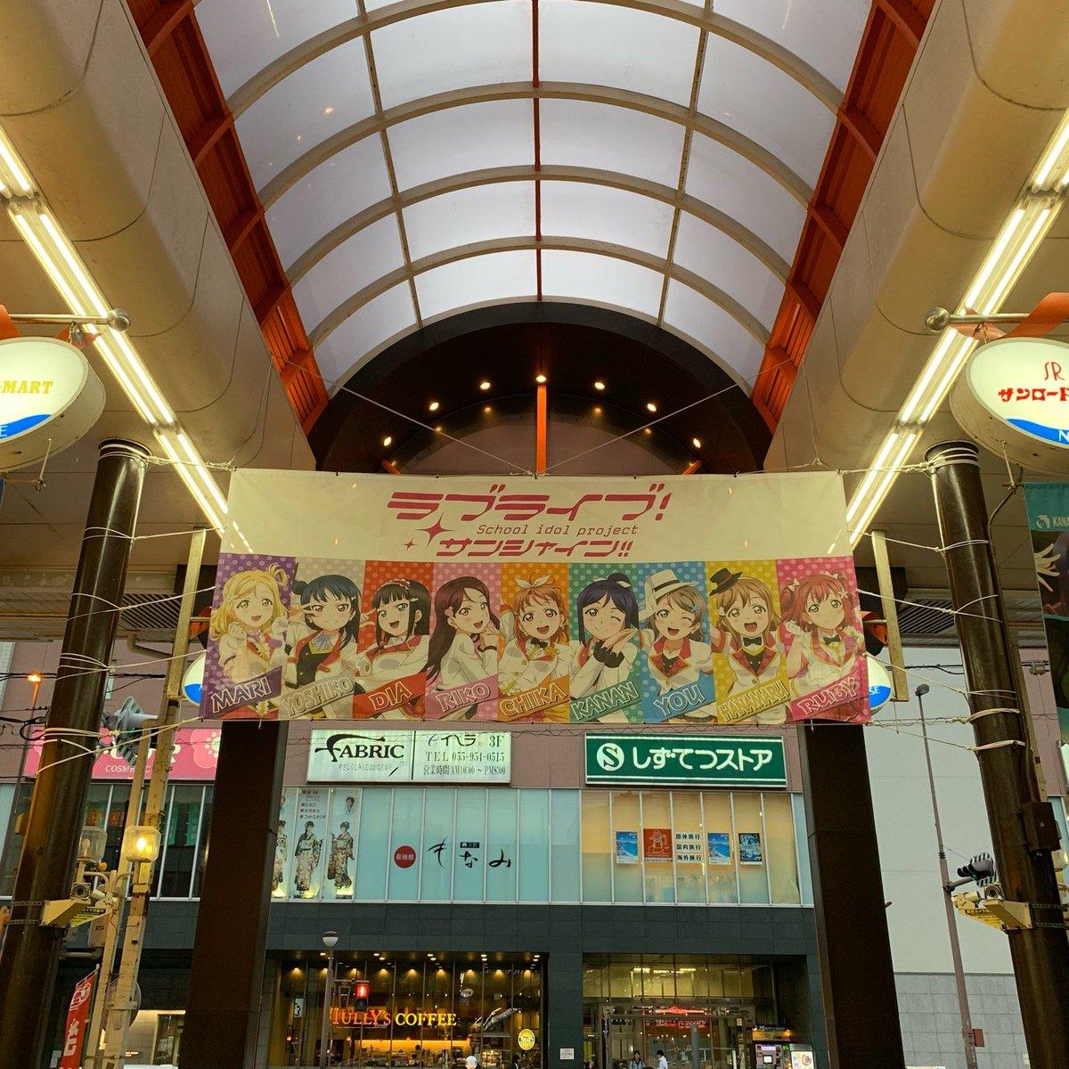 仲見世商店街(1)