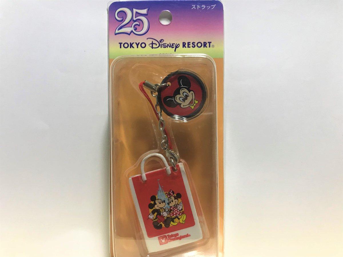東京ディズニーリゾート25周年復刻ストラップ(ショッピングバッグ【赤】)