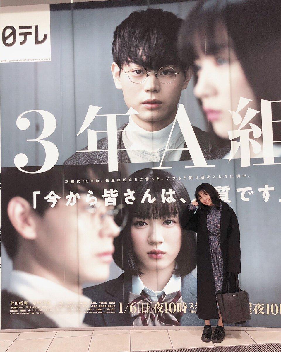 大原優乃 ドラマ 3年A組 画像