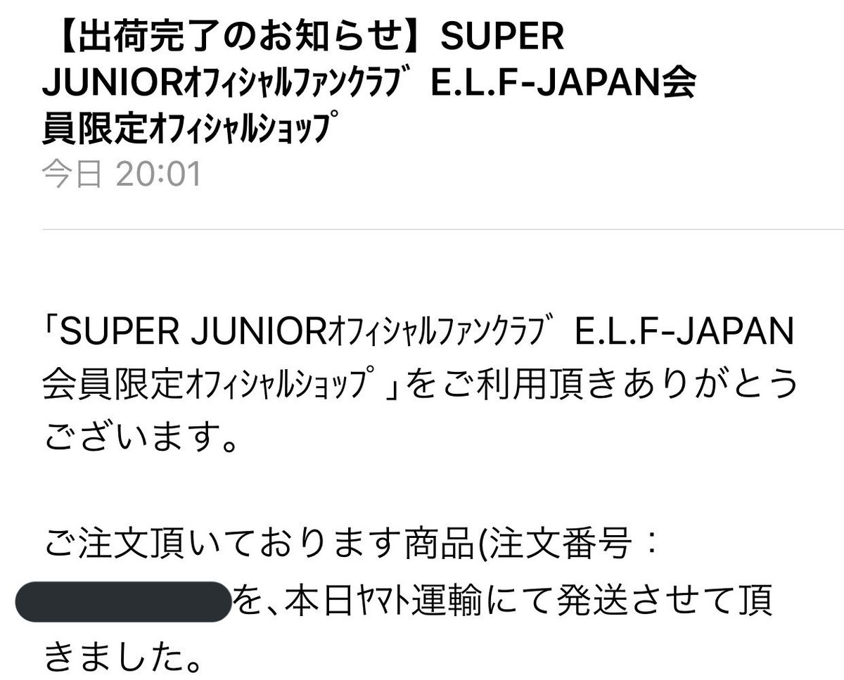 Supershow7inJapan tagged Tweets and Downloader | Twipu