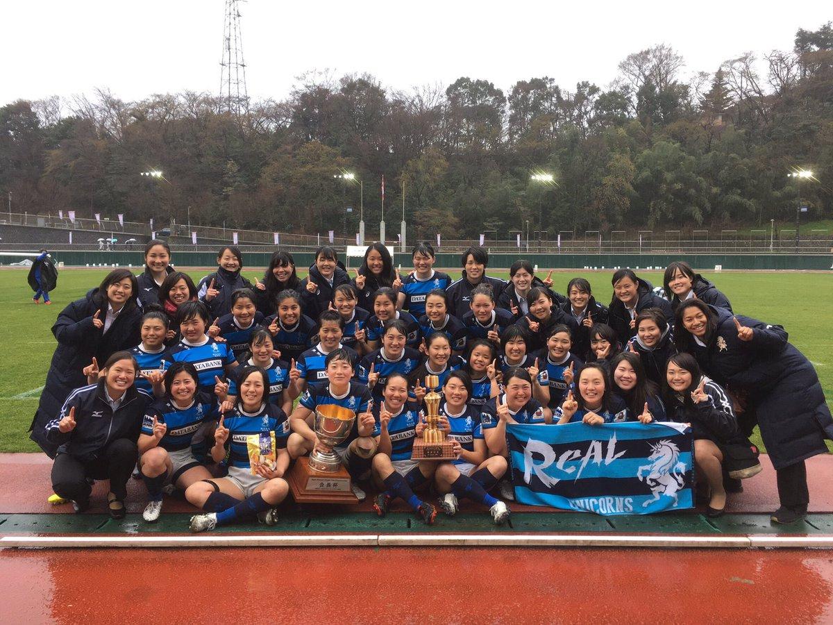 大学 日本 ラグビー 体育