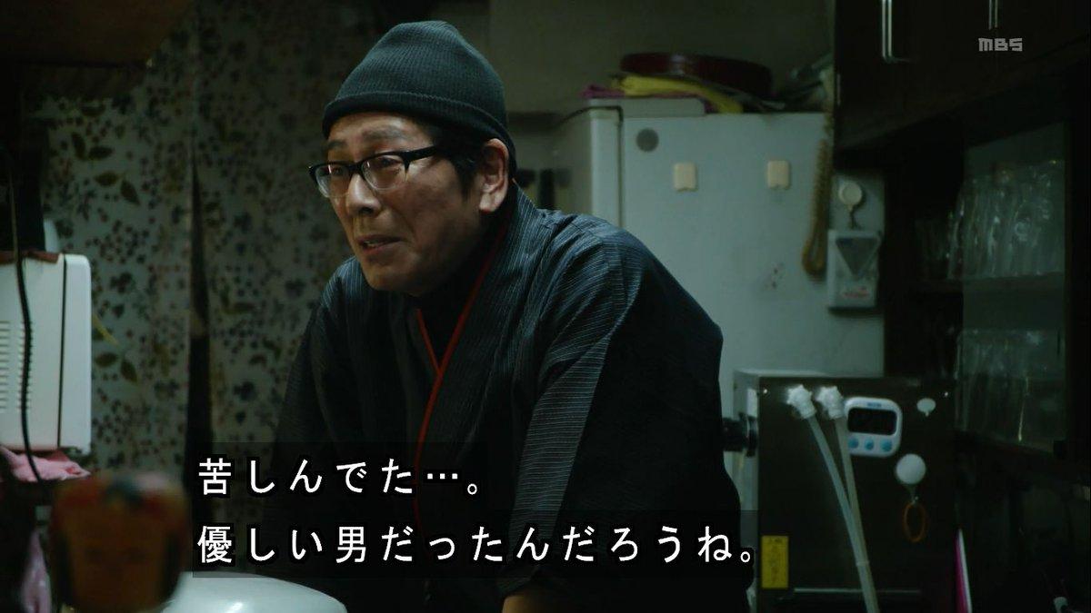 #03 re71産高画質追加「わしらの任侠道(人気追道)」