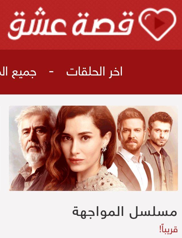 المسلسلات التركية ابنة