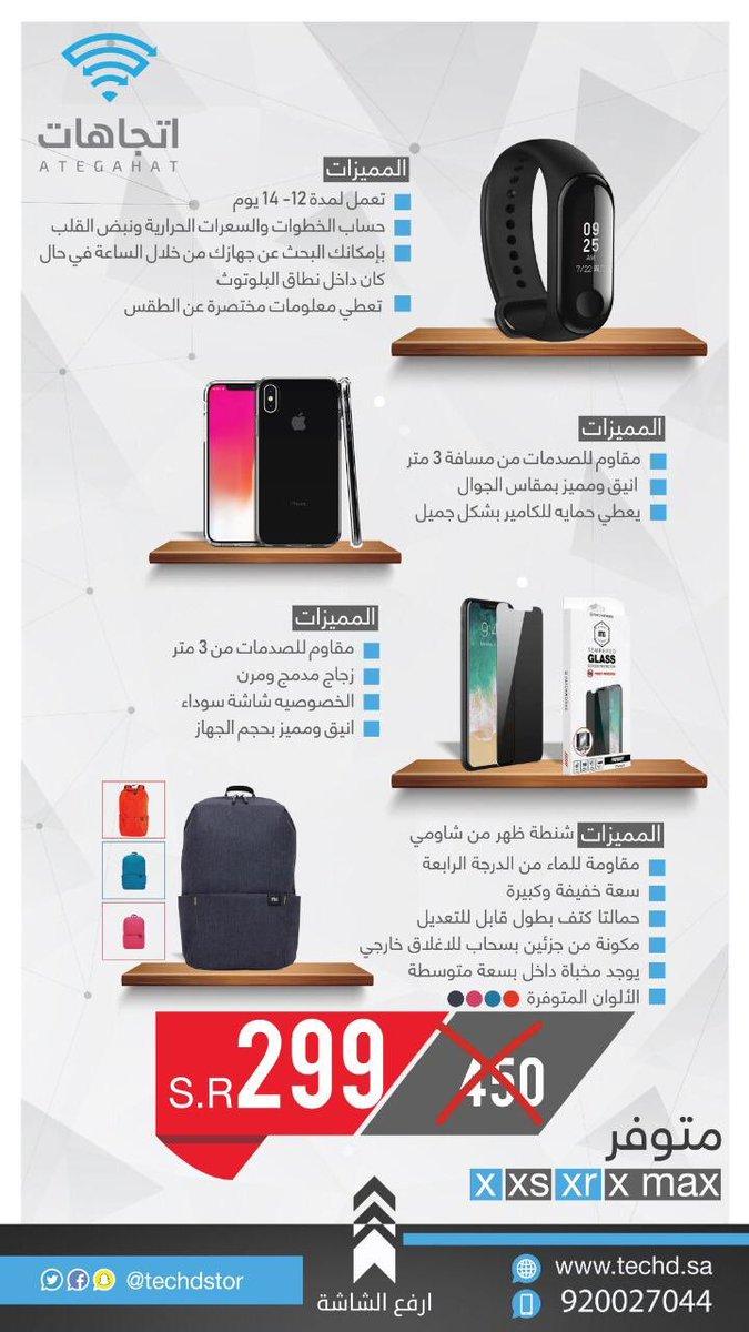 598bd52bd02d9 Media Tweets by فارس البشيري ( fares albashiri)