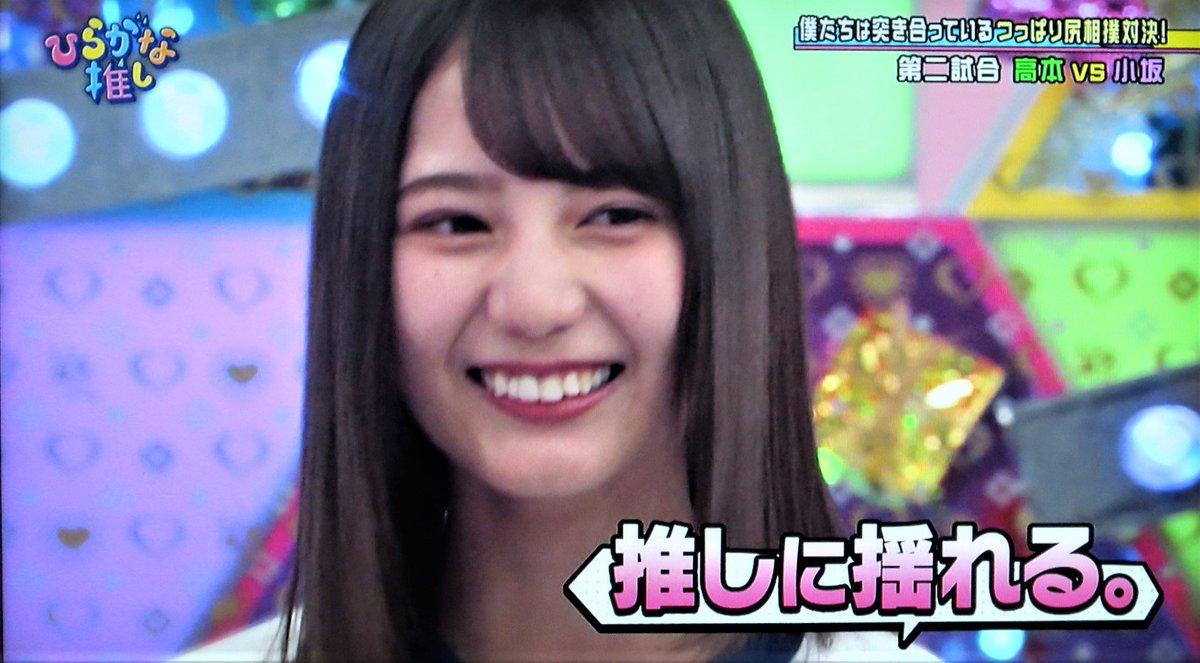日向坂の小坂菜緒って全然魅力的じゃない美人さんだよね