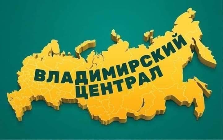 Google обозначил оккупированный Крым на картах как территорию России - Цензор.НЕТ 7512