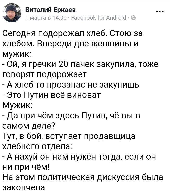 Рейтинг Путіна встановив у РФ новий антирекорд - Цензор.НЕТ 5461