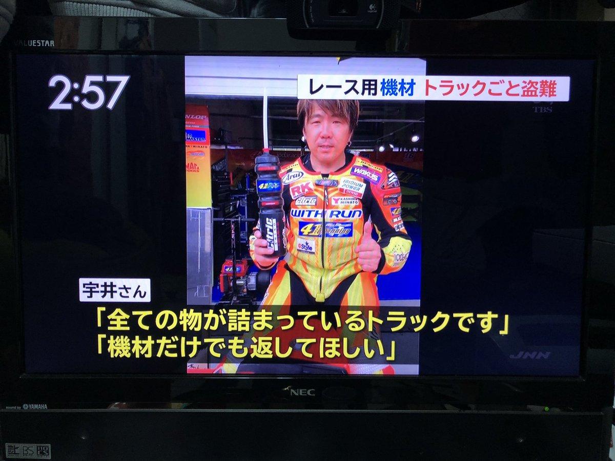 Youhei Uiさんの投稿画像
