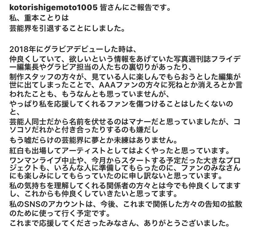 恋んトス season8