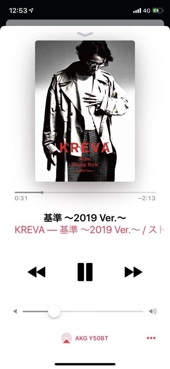 基準 ~2019 Ver.~/ストロングスタイル ~2019 Ver.~に関する画像10