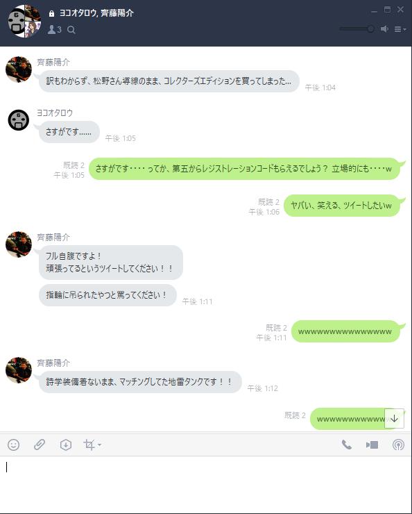 松野泰己さんの投稿画像