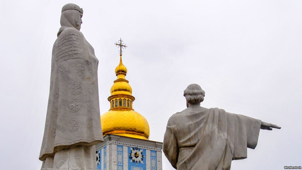 Ukraine Religious Freedom Support Act: we need this law
