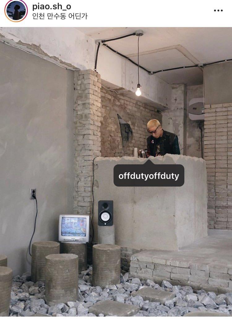 공사 하다 만 컨셉 최종 진화형(feat.인스타핫플)