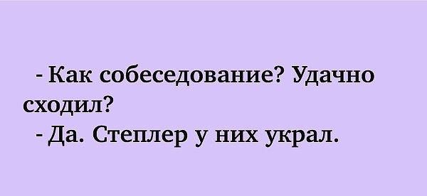 Знакомства любовь морковь сайт знакомств секс знакомства украина свердловск