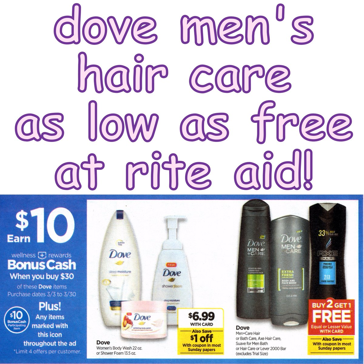 dove men+care hair care as low as free at rite aid! 🆓 details / coupons / rebates here:  http://www.iheartriteaid.com/2019/03/0317-0323.html#dove …  #freebies #riteaid #couponing #couponcommunity #deals