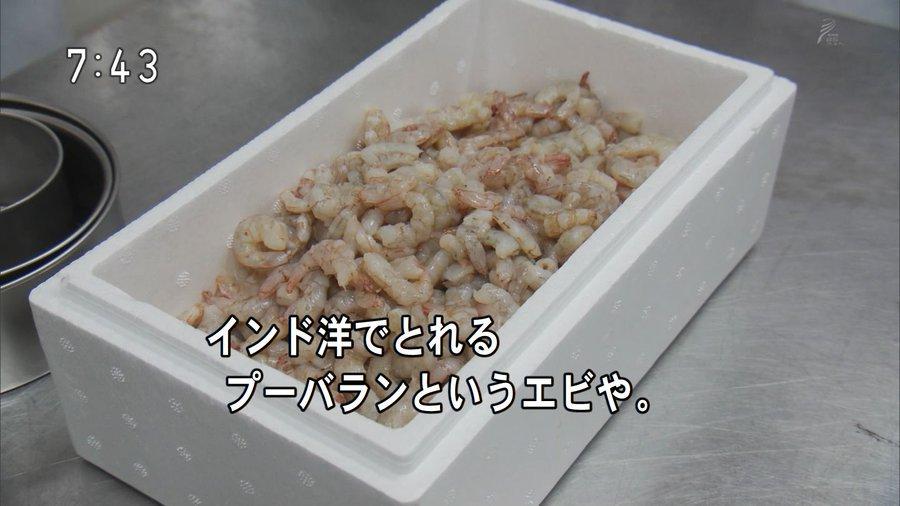 連続テレビ小説「まんぷく」で『プーバラン』が話題に! - トレンド ...
